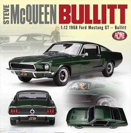 ミニカー 1/12 GREENLIGHT☆ブリット♪ 1968 マスタング スティーブ マックイーン ブリット仕様【予約商品】