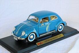 ミニカー 1/18 maisto☆1955 VW フォルクスワーゲン ビートル オーバルウィンドー 青( 特別限定モデル)【予約商品】
