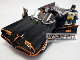 1/24 JadaTOYS/ 1966年 バットマン TVシリーズ バットモービル フィギュア付♪【予約商品】ポイント5倍