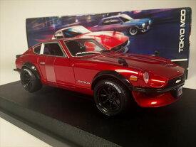 ミニカー maisto特別モデル◎1/18 1971 ニッサン フェアレディz  240Z レッドメタリック色 【予約商品】