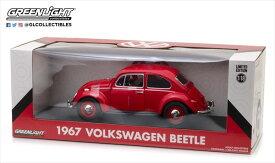 ミニカー 1/18 GREENLIGHT☆1967 VW フォルクスワーゲン ビートル 右ハンドル仕様! 赤( 特別限定モデル)【予約商品】