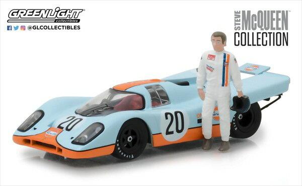 ミニカー 1/43 GREENLIGHT☆ポルシェ 917K スティーブ マックイーンコレクション♪ スティーブ マックイーンフィギュア付き! 【予約商品】