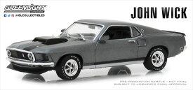 ミニカー 1/43 GreenLight☆ジョン・ウィック の  1969 マスタング BOSS 429 シルバー【予約商品】