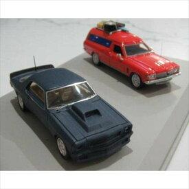 ミニカー 1/64 マッドマックス劇中車 2台セット ホールデン・パネルバン・サンドマン と モナロMFPパトカー マッドマックス仕様  限定品予約商品