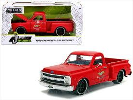 ミニカー 1/24 MOTORMAX 1969 シボレー C10 ピックアップトラック 赤色 アメ車  【予約商品】