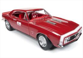 ミニカー 1/18 AUTOWORLD 1967 シボレー カマロ HotRod テストカー 赤 ミニカー アメ車  限定品 予約商品
