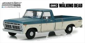 ミニカー 1/18 GREENLIGHT 海外ドラマ ウォーキングデッド のトラック 1973 フォードF100 青/白 特別限定モデル 予約商品