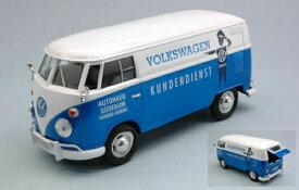 ミニカー 1/24 MOTORMAX☆1960 VW フォルクスワーゲン タイプ2 ワーゲンバス Delivery Autohaus Sudekum Kundendienst 水色/白 【予約商品】
