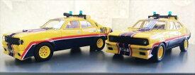 ミニカー 1/64☆XAとXBの2台セット! マッドマックス 1974 フォード・ファルコンV8 インターセプター 黄色 MFP 4ドアセダン 「インターセプター」フォード XB ファルコン【限定品 予約商品】