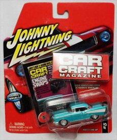 ミニカー 1/64 JohnnyLightning☆雑誌「CAR CRAFT MAGAZINE」表紙掲載!1957 ベルエア 水色  アメ車  【限定/絶版】