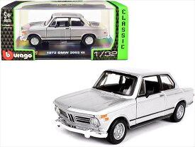 ミニカー 1/32 ブラゴ☆1972 BMW 2002 tii 銀色 【予約商品】