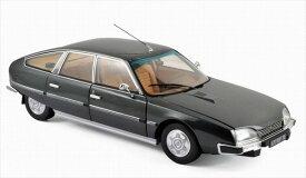 ミニカー NOREVノレブ ☆1/18 1976 シトロエン CITROEN CX 2200 PALLAS ダークグレー【予約商品】