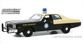 ミニカー 1/24 GREENLIGHT☆1978 パトカー ハイウェイパトロール プリムス・フューリー「フロリダ パトカー」白 1978 Plymouth Fury - Florida Highway Patrol 【予約商品】