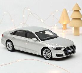 ミニカー 1/18 NOREVノレブ アウディ Audi A8 L 2018 銀色 【予約商品】