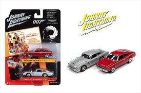 ミニカー 1/64 Johnny Lightning アストンマーチン DB5 と 1974 AMCホーネット 映画 黄金銃を持つ男 007ジェームズボンド ボンドカー 【予約商品】