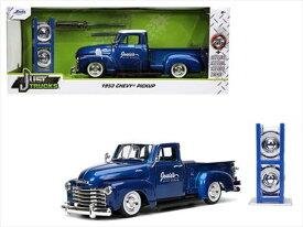 ミニカー 1/24 JadaTOYS☆1953 シェビー ピックアップトラック 青 ホワイトレタータイヤとタイヤスタンド付(交換工具付)1953 Chevrolet Pick Up - Blue - Josie's Auto Repair 【予約商品】