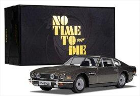 ミニカー  007 ノータイムトゥダイ アストンマーチン V8ヴァンテージ 1/36 007ジェームズボンド ボンドカー 【予約商品】