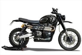 ミニカー  007 ノータイムトゥダイ 雪上バイク Triumph Scrambler 1200 1/36 007ジェームズボンド ボンドカー 【予約商品】