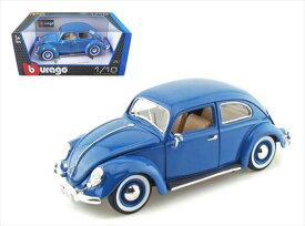 ミニカー 1955 VW フォルクスワーゲン ビートル オーバルウィンドー 青 1/18 ブラゴ( 特別限定モデル)【予約商品】