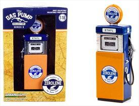ミニカー★1/18ミニカー用 ヴィンテージ・ガソリンポンプ Zerolene ガレージアクセサリー♪(限定品) ◎1/18 GREENLIGHT 1951 Wayne 505 Gas Pump Zerolene 'The Standard Oil for Motor Cars' Solid Pack 【予約商品】