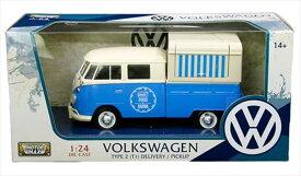 ミニカー 1/24 MOTORMAX VW ワーゲンバス ダブルキャブ フードトラック ピックアップトラック 水色/白色 【予約商品】ワーゲンバス ミニカー