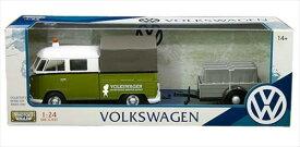 ミニカー 1/24 MOTORMAX VW ワーゲンバス ダブルキャブ トレーラー付 ロードサービスカー ピックアップトラック うぐいす色/白色 【予約商品】ワーゲンバス ミニカー