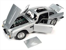 ミニカー  1/18 007 ノータイムトゥダイ アストンマーチン DB5 AUTOWORLD 007ジェームズボンド ボンドカー 限定モデル【予約商品】