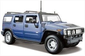 ミニカー 1/24 maisto☆2003 ハマーH2 青色 Hummer H2 SUV【予約商品】