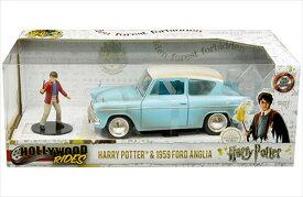 ハリーポッター ミニカー&フィギュアセット 1/24JadaTOYS 1959 フォード・アングリア  予約商品