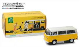 ミニカー 1/18 GREENLIGHT☆1978 VW フォルクスワーゲン タイプ2 ワーゲンバス 黄色 映画「Little Miss Sunshine」登場車 【予約商品】
