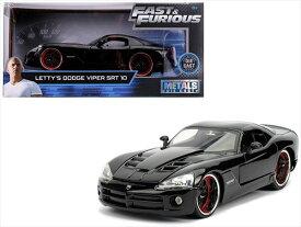 ワイルドスピードミニカー 1/24 JadaTOYS☆レティの ダッジ・バイパー 黒 Letty's Dodge Viper SRT 10 ワイルドスピード【予約商品】