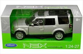 ミニカー 1/24 WELLY☆ランドローバー レンジローバー ディスカバリー4 銀色 Land Rover Discovery 4 【予約商品】
