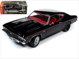 ミニカー 1/18 AUTOWORLD☆1969 シボレー・シェベル 黒 Chevrolet Chevelle SS 396【予約商品】