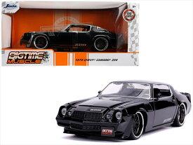 ミニカー 1/24 JadaTOYS☆1979 シボレー・カマロ Z28 黒 Chevrolet Camaro Z28 【予約商品】