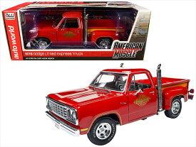 ミニカー 1/18☆Auto World 1978 ダッジ・トラック Dodge Li'l Red Express Truck (Red) - Hemmings Muscle Machines January 2005【予約商品】