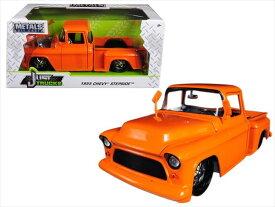ミニカー 1/24 JadaTOYS☆1955 シボレー・ステップサイド オレンジ Chevrolet Stepside Pickup【予約商品】