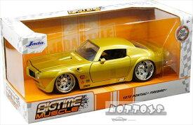 ミニカー 1/24 JadaTOYS☆1972 ポンティアック ファイヤーバード ゴールド色  Pontiac Firebird【予約商品】