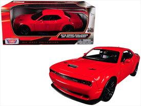 ミニカー 1/24 MOTORMAX☆2018 ダッジ・チャレンジャー 赤 SRT Hellcat Widebody【予約商品】