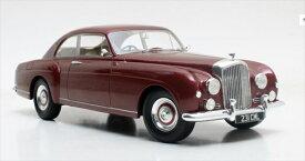 ミニカー 1/18 CULTMODELS  1955 ベントレー S1 コンチネンタル マルーン色 【予約商品】