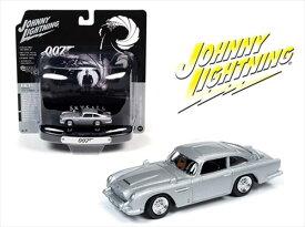 ミニカー 1/64 Johnny Lightning アストンマーチン DB5 007ジェームズボンド ボンドカー スカイフォール【予約商品】