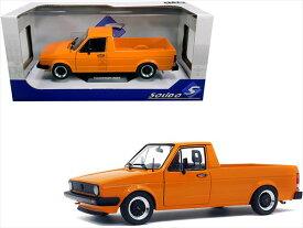ミニカー 1/24■Solido■1982 VW フォルクスワーゲン Caddy MK1 ピックアップトラック オレンジ色 ゴルフ GTI 【予約商品】