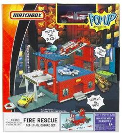 ミニカー 1/64 matchBOX /消防車ジオラマプレイセット♪ 消防車1台付き♪【絶版品】
