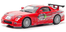 ワイルドスピードミニカー 1/43 GreenLight☆ワイルドスピード  1993 マツダ RX-7 赤【予約商品】