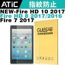 Fire HD 10 2017 / Fire HD 8 2017/Fire 7 2017 用 液晶 保護 フィルムNEW-Fire HD 10 2017/HD ...