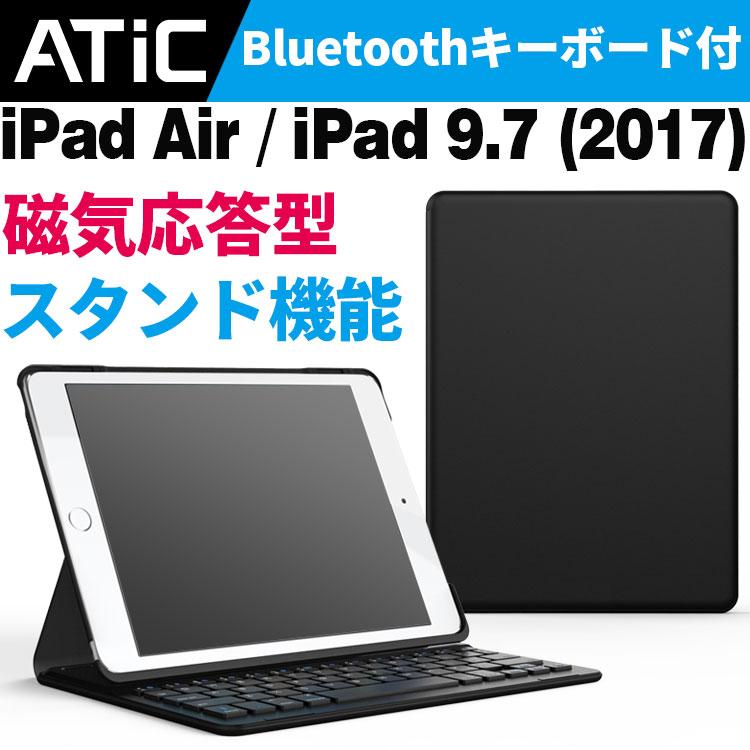 iPad Pro 9.7 ipad air 2 キーボード ケースBluetooth キーボードケース キーボード カバーiOS タブレット専用 US配列 PCスタンドケース マグネット式 アイパッドカバー キーボードケース