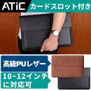 ATiCスリーブケース-MacBookAir11.6インチタブレット専用スリーブケース。BLACK(名刺カードスロット付き,ポケット付き,内部繊維)ノートパソコンPCカバー保護プロテクト衝撃に強く