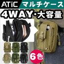 ATiC5.5インチスマホ対応ウェストバッグオックス生地大容量出張・旅行・アウトドア用ウエストポーチ/ウエストバッグ