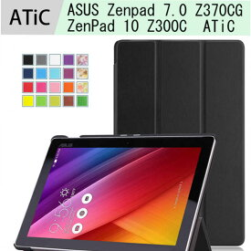 812efbaa7f ASUS ZenPad 10 (Z300C/Z300CL/Z300M/Z301MFL/Z301M) ケース エイスース ZenPad 10 カバー  ZenPad Z300C Z300CL Z301MFLケース Z300C カバー ZenPad 7.0 Z370C ケース ...
