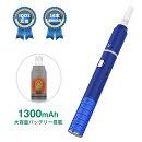 アイコス互換品電子タバコ-Luxspireアイコス互換品電子たばこアイコスの代わり連続使用可能スイッチ式日本語取扱説明書付き禁煙グッズ禁煙減煙に!ニコチンタール一切無し!