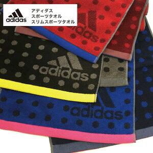 アディダス スリム スポーツ タオル ヒート【adidas】【ゆうパケット便可】【サッカー】【子供会/クラブ活動】【記念品】